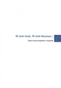 Biti Grk, biti Kosovar…