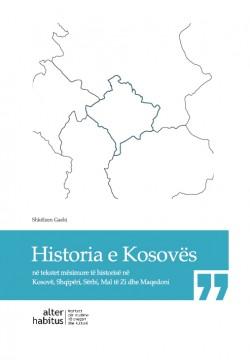 Istorija Kosova u školskim udžbenicima istorije Kosova, Albanije, Srbije, Crne Gore i Makedonije