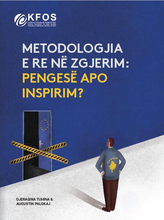 Metodologjia e re në zgjerim: pengesë apo inspirim?